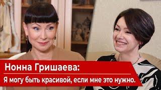 Нонна Гришаева Я всегда понимаю зачем было послано испытание Яна Павлидис