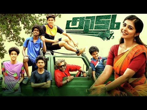 kidu malayalam full movie latest malayalam movie full 2019 new releases malayalam comedy movies malayalam film movie full movie feature films cinema kerala hd middle trending trailors teaser promo video   malayalam film movie full movie feature films cinema kerala hd middle trending trailors teaser promo video