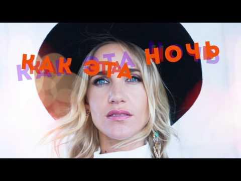 Юлия Ковальчук - Потанцуй (liryk video)