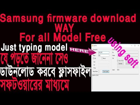 how-to-download-samsung-flash-file-bangla-free-for-all-model-using-app/officially/easy-way
