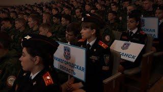 Оборонно-спортивный оздоровительный лагерь Приволжского федерального округа «Гвардеец-1»