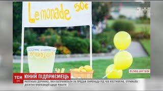 Маленьку дівчинку поліція оштрафувала на 150 фунтів за торгівлю лимонадом