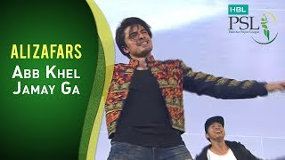 "Ali Zafar singing the HBL PSL Anthem ""Ab Khel Jamay Ga!"""