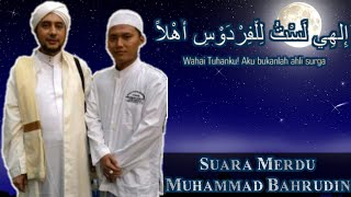 Download Mp3 Muhammad Bahrudin Shalawat Ilahilas Tulil Firdaus