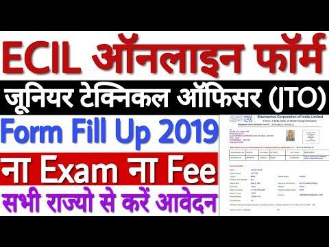 ECIL JTO Online Form 2019 ECIL Junior Technical Officer Apply Online