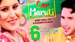 Car Maruti | Deep Dhillon | Jaismeen Jassi | New Punjabi Song 2016