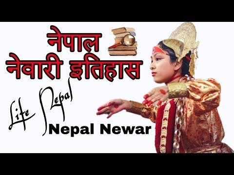 About Newars of nepal ,,1