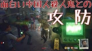 #1「last year the nightmare配信実況」面白い殺人鬼中国人との攻防
