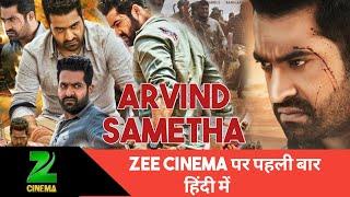 Arvind Sametha 2020 movie trailer Hindi dubbed | Jr NTR, Pooja Hegde