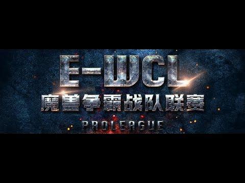 EWCL Semi Final - Team A1 vs. Team Go - Part 1