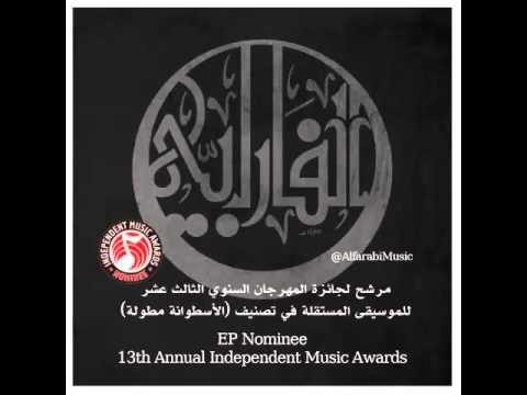 Story of a King قصة ملك feat Mothanna Anbar  Al Farabi Music