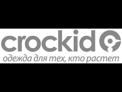 Покупки в крокид Crockid