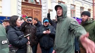 Напад нацистів СІЧ на журналіста 02.11.2017 // Вищий спеціалізований суд, Руслан Коцаба