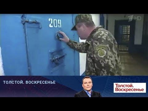 В Мариуполе есть тайная тюрьма, где пытают заключенных, рассказал бывший сотрудник СБ Украины.