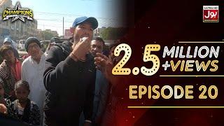 Champions With Waqar Zaka Episode 20 | Champions BOL House | Waqar Zaka Show