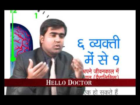 "Programme on Brain Attack/ Stroke, Paralysis- ""PROBLEMS OF BLOOD CIRCULATION IN BRAIN""."