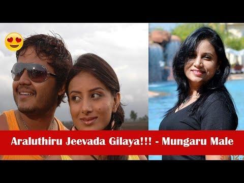 'Araluthiru jeevada' - Mungaru Male | Juke Box  |- Ganesh, Pooja Gandhi