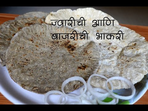 Bajari And Jwarichi Bhakri