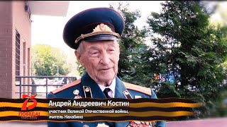 КРТВ. Ветераны о Параде