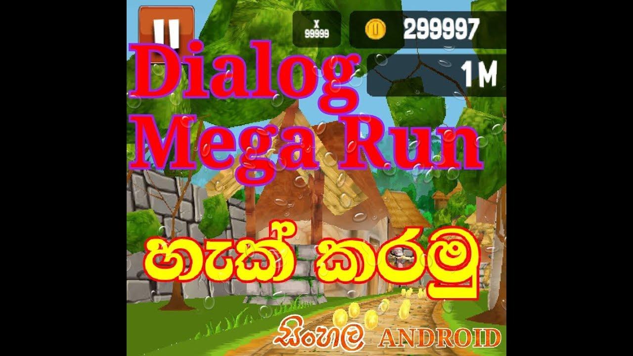 Mydialog Apk Free Download