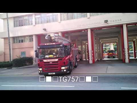 HKFSD F341 HP 香港消防