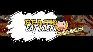 peach-eat-laek-s-x-kfc-เคเอฟซีแห่งชาติ-วันไก่ทอดแห่งชาติ-kfc-เคเอฟซี-nationalfriedchickenday