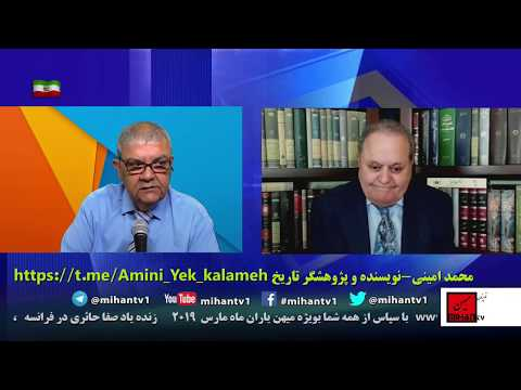 پدیده ای نوظهوری بنام قوم فارس ابزاری در دست جدائی طلبان غیر ایرانی  با نگاه محمد امینی