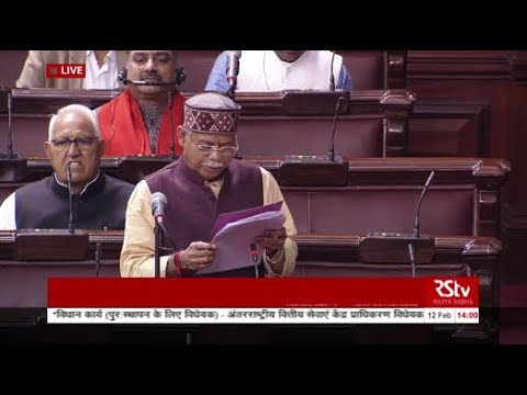 Sh. Shiv Pratap Misra Introduces The International Financial Services Centres Authority Bill, 2019