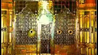 Original 1984 Qari Obaid Ur Rehman Darood-e-Taj