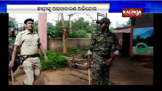 Villagers Lock Up Teacher For Misbehaving With Girl Student In Baripada | Kalinga TV