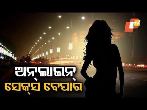 OTV Investigation: Online Sex Services spike in Bhubaneswar