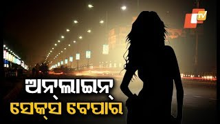 OTV Investigation: Online Sex Services spike in Bhubaneswar