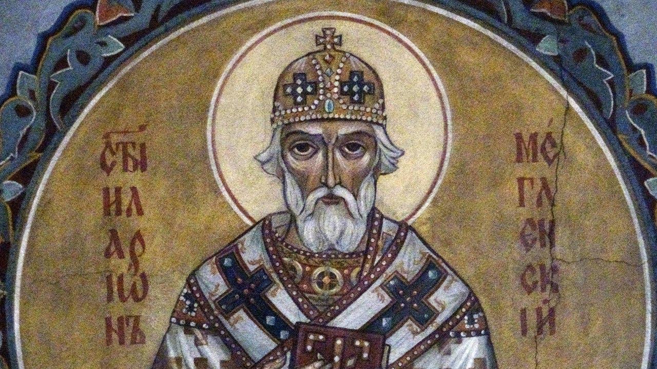 maxresdefault Всемирното Православие - Православен Календар