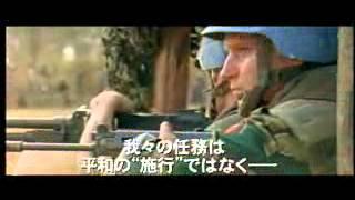 映画「ルワンダの涙」(05 英独/日本公開0701)予告編