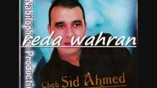 Cheb  Sid Ahmed 100% Live--galbi Methena Cheftha Dancé Fi Mezghena--