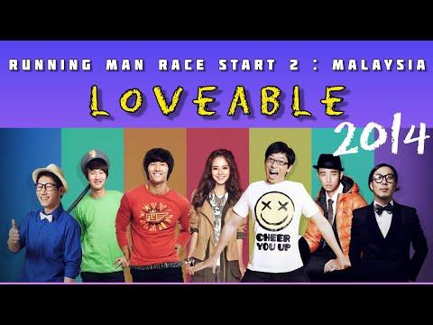 Lovable - Running Man Race Start 2 Malaysia (HD)