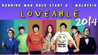 Lovable - Running Man Race Start 2 Malaysia (HD)