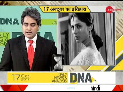 DNA: Today In History, October 17, 2017