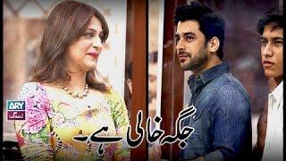 "Faysal Qureshi,Humayun Ashraf & Hiba Ali  Playing ""Jagha Khali Hai"" in Salam Zindagi"