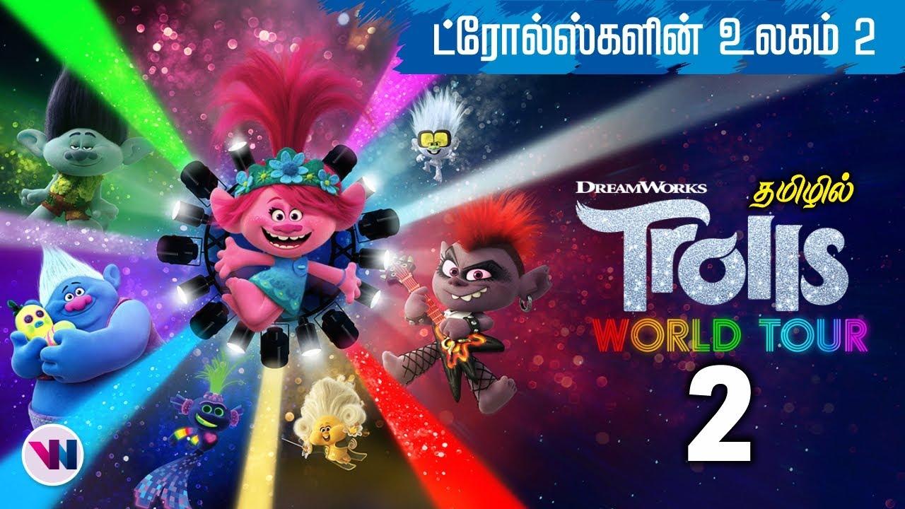 Download TROLLS 2 world tour movie tamil dubbed animation fantasy adventure feel good movie vijay nemo
