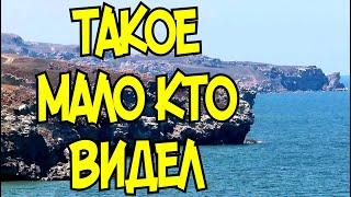 Крым 2020 Самое ОПАСНОЕ МЕСТО в Крыму ГЕНЕРАЛЬСКИЕ пляжи РЫБАЛКА Дикие бухты для отдыха ДОРОГА