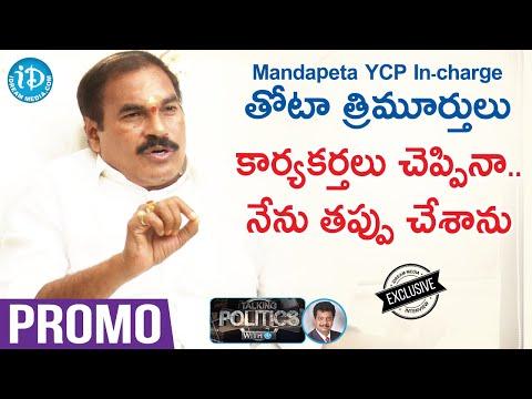 Mandapeta YCP In