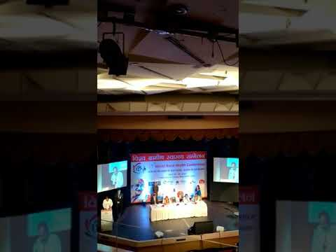 15th World Rural Health Conference - Speech by Vice President of India