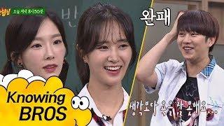 [선공개] SNSD & Heechul 희철이 깐족도 안 통하는 소녀시대(Girl