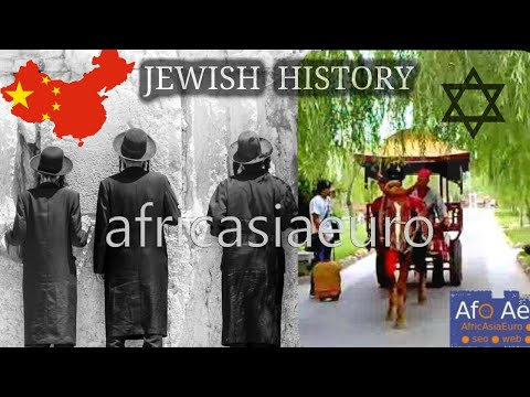 Kaifeng jews lived in the city of Kaifeng China ( china historical city )Sung period  |AFRICASIAEURO