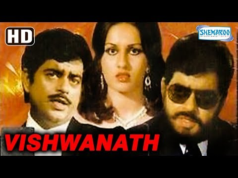 Vishwanath (1978) (HD & Eng Subs) Shatrughan Sinha | Reena Roy | Pran | Ranjeet - Best Hindi Movie