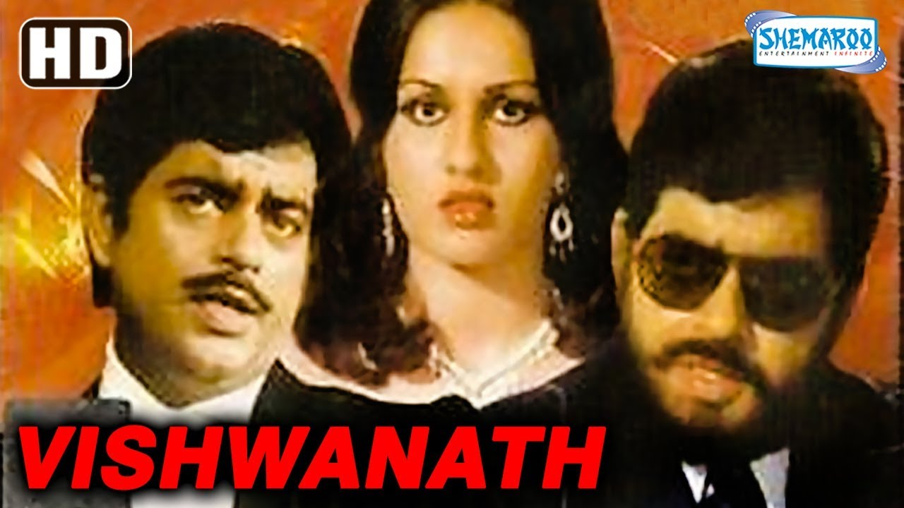 Vishwanath (1978) (HD & Eng Subs) Shatrughan Sinha | Reena Roy | Pran |  Ranjeet - Best Hindi Movie