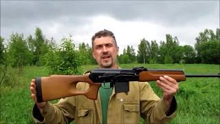 "Вепрь .308//Русский ""пулемёт"" под НАТОвский патрон..!)//Russian machine gun on NATO cartridge..!!"