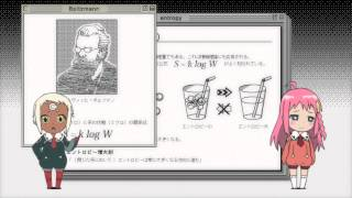 Science episodes from Diebuster, sequel to Gunbuster. Released as p...