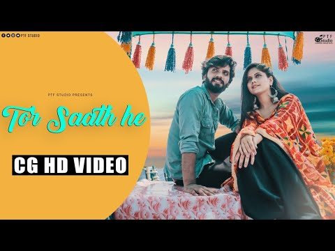 Tor Saath He - CG Song | Tushar Solanki | Jagesh Verma & Hema Shukla | Pushkar Sahu | PTF Studio